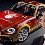 nuova 124 Rally auto da corsa abarth
